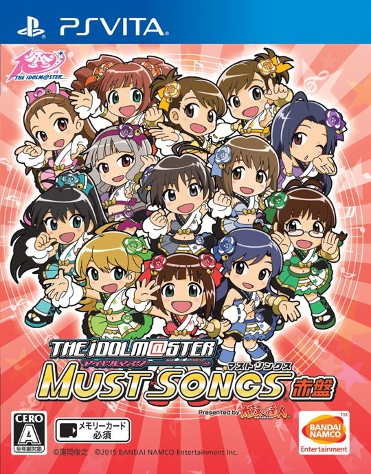 The Idolm@ster: Must Songs - Red Board / Blue Board [Gamewise]