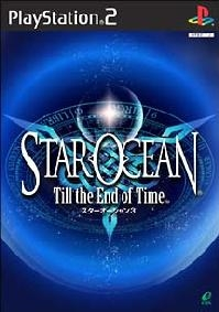 Star Ocean: Till The End of Time [Gamewise]
