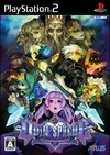 Odin Sphere for PS2 Walkthrough, FAQs and Guide on Gamewise.co