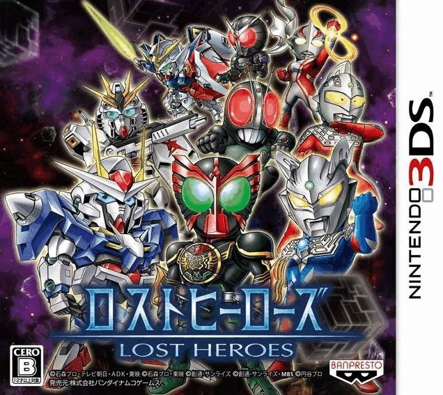 Lost Heroes on 3DS - Gamewise