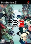 Shin Megami Tensei: Persona 3 FES Wiki on Gamewise.co