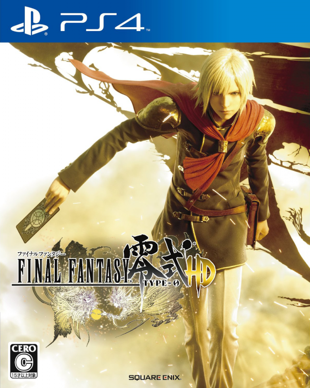 Final Fantasy Type-0 HD on PS4 - Gamewise
