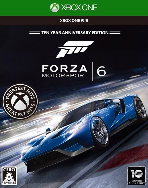 Forza Motorsport 6 | Gamewise