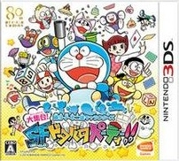 Fujiko F. Fujio Characters: Great Assembly! Slightly Fantastic Slapstick Party Wiki - Gamewise