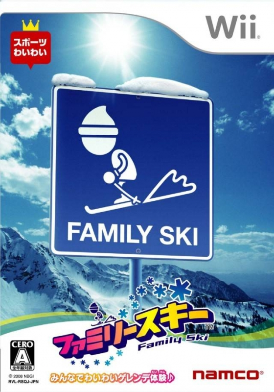 We Ski for Wii Walkthrough, FAQs and Guide on Gamewise.co