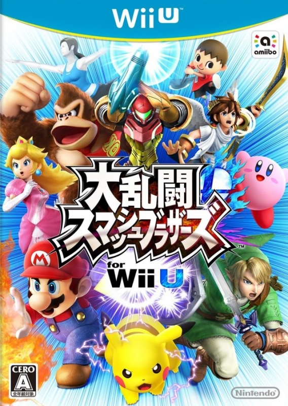 Dairantou Smash Bros. for Wii U [Gamewise]