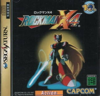 Mega Man X4 on SAT - Gamewise