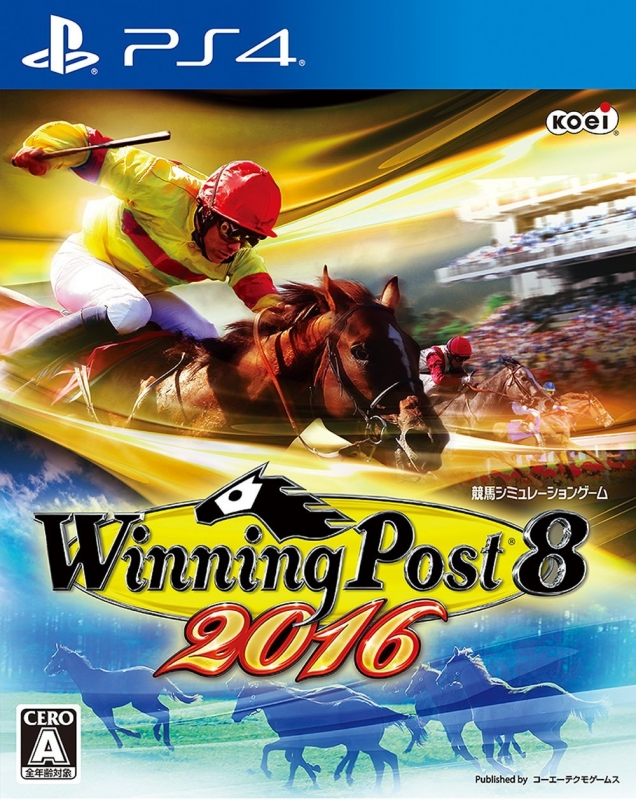 Winning Post 8 2018 [Gamewise]