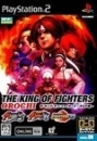 The King of Fighters Collection: The Orochi Saga (JP sales) [Gamewise]