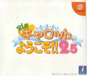 Gamewise Pia Carrot e Youkoso!! 2.5 Wiki Guide, Walkthrough and Cheats