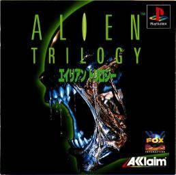 Alien Trilogy Wiki on Gamewise.co