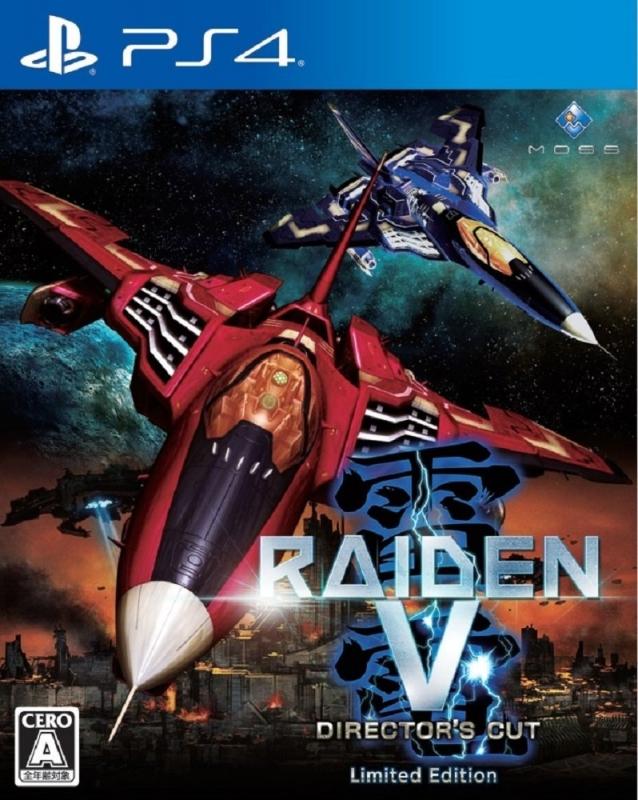 Raiden V [Gamewise]