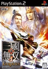 Dynasty Warriors 5 Empires [Gamewise]
