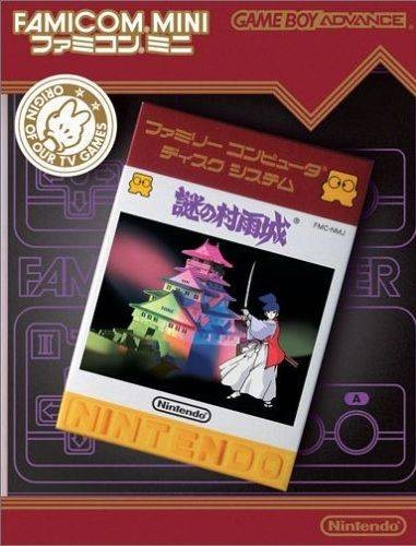 Famicom Mini: Nazo no Murasame-Jou on GBA - Gamewise