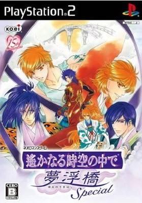 Harukanaru Toki no Naka de Yumenoukihashi Special on PS2 - Gamewise