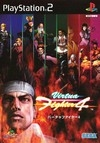 Virtua Fighter 4 | Gamewise