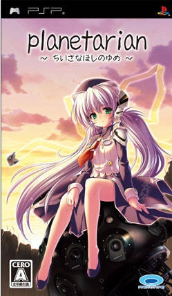 Planetarian: Chiisana Hoshi no Yume on PSP - Gamewise