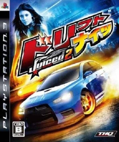 Juiced 2: Hot Import Nights Wiki - Gamewise