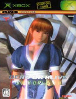 Dead or Alive Ultimate Wiki on Gamewise.co