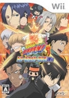 Katekyoo Hitman Reborn! Dream Hyper Battle! Wii [Gamewise]
