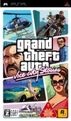 Grand Theft Auto: Vice City Stories [Gamewise]