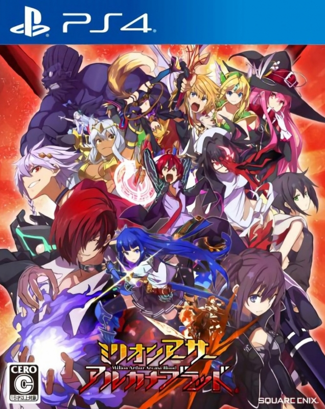Million Arthur: Arcana Blood [Gamewise]