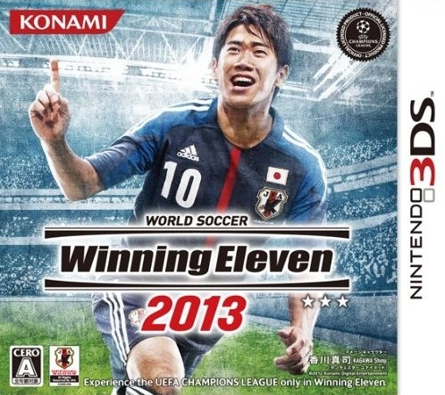 World Soccer Winning Eleven 2013 Wiki - Gamewise