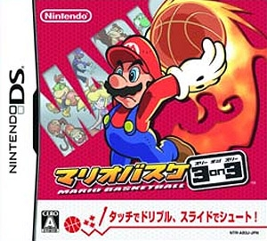 Mario Hoops 3 on 3 on DS - Gamewise