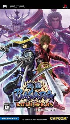 Gamewise Sengoku Basara: Battle Heroes Wiki Guide, Walkthrough and Cheats
