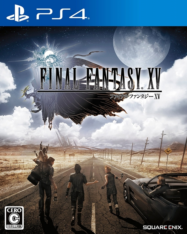 Final Fantasy XV on PS4 - Gamewise