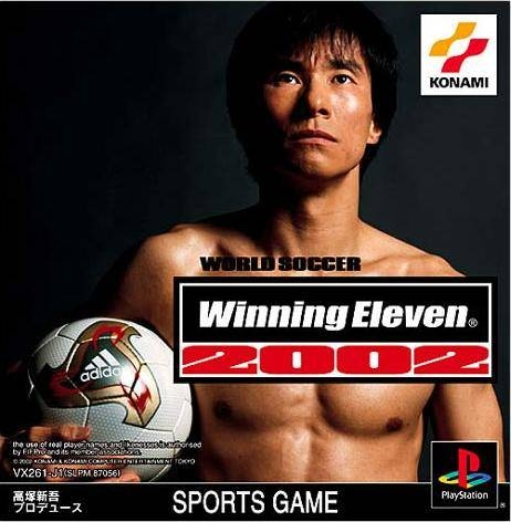 World Soccer Winning Eleven 2002 on PS - Gamewise