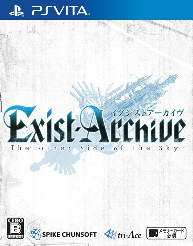 Gamewise Exist Archive: The Other Side of the Sky Wiki Guide, Walkthrough and Cheats
