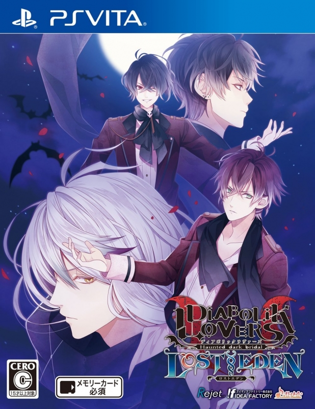 Diabolik Lovers: Lost Eden on PSV - Gamewise