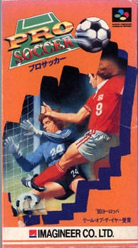 World League Soccer on SNES - Gamewise