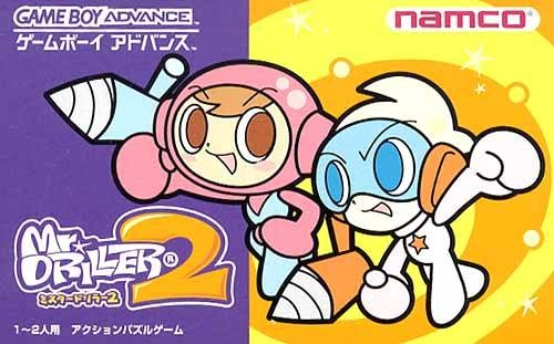Mr. Driller 2 for GBA Walkthrough, FAQs and Guide on Gamewise.co