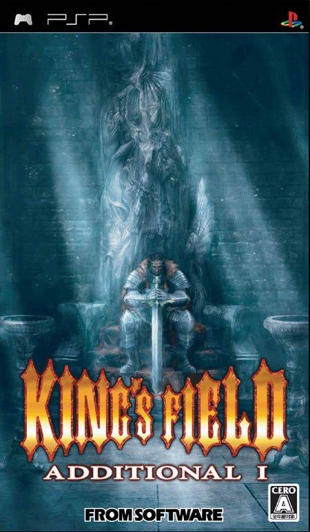 King's Field: Additional I [Gamewise]