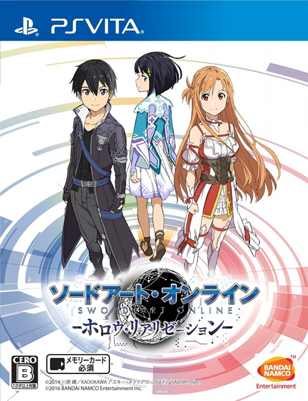 Sword Art Online: Hollow Realization for PSV Walkthrough, FAQs and Guide on Gamewise.co