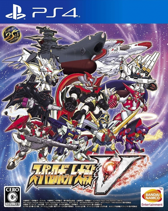Super Robot Wars V for PS4 Walkthrough, FAQs and Guide on Gamewise.co