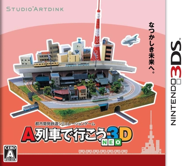 A-Train: City Simulator Neo on 3DS - Gamewise