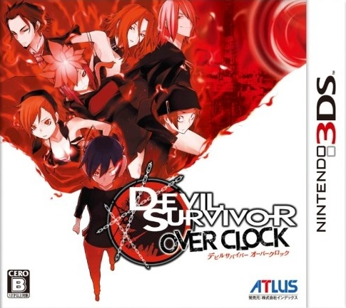 Devil Survivor: Over Clock Wiki on Gamewise.co
