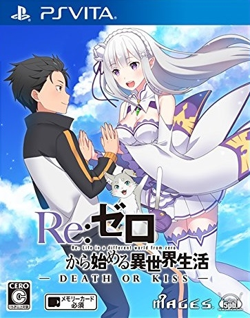 Re:Zero - Kara Hajimeru Isekai Seikatsu - Death or Kiss for PSV Walkthrough, FAQs and Guide on Gamewise.co