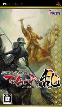 Sengoku Efuda Yuugi: Hototogisu Ran | Gamewise