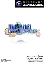 Final Fantasy: Crystal Chronicles Wiki on Gamewise.co