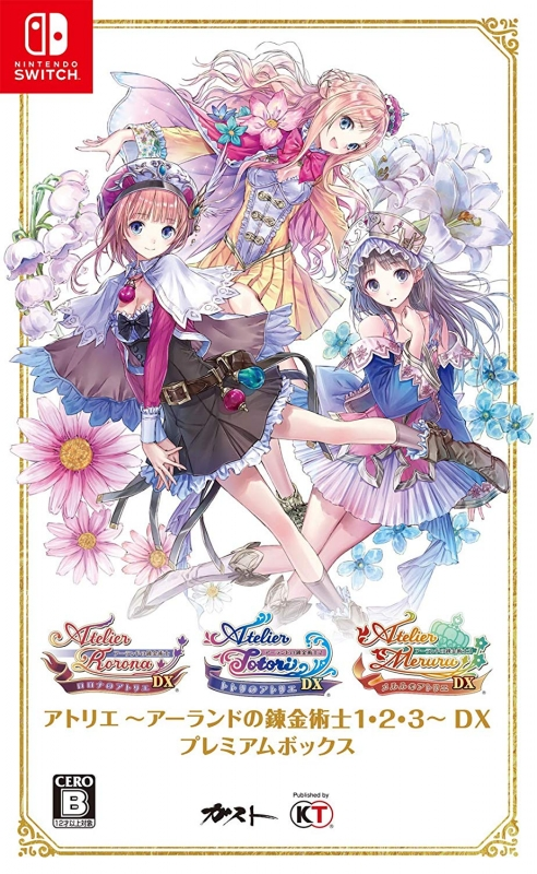Atelier: The Alchemist of Arland 1-2-3 DX for NS Walkthrough, FAQs and Guide on Gamewise.co