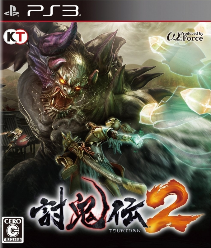 Toukiden 2 on PS3 - Gamewise