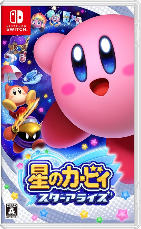 Kirby on NS - Gamewise