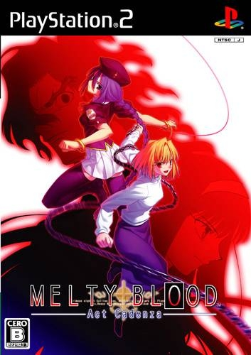 Melty Blood: Act Cadenza | Gamewise