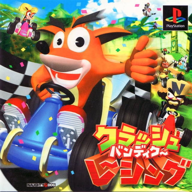Crash Team Racing [Gamewise]