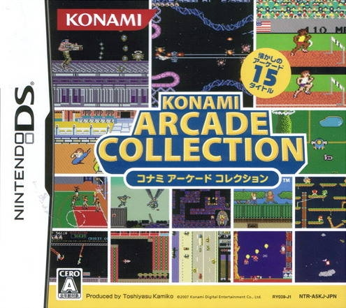 Konami Classics Series: Arcade Hits Wiki on Gamewise.co