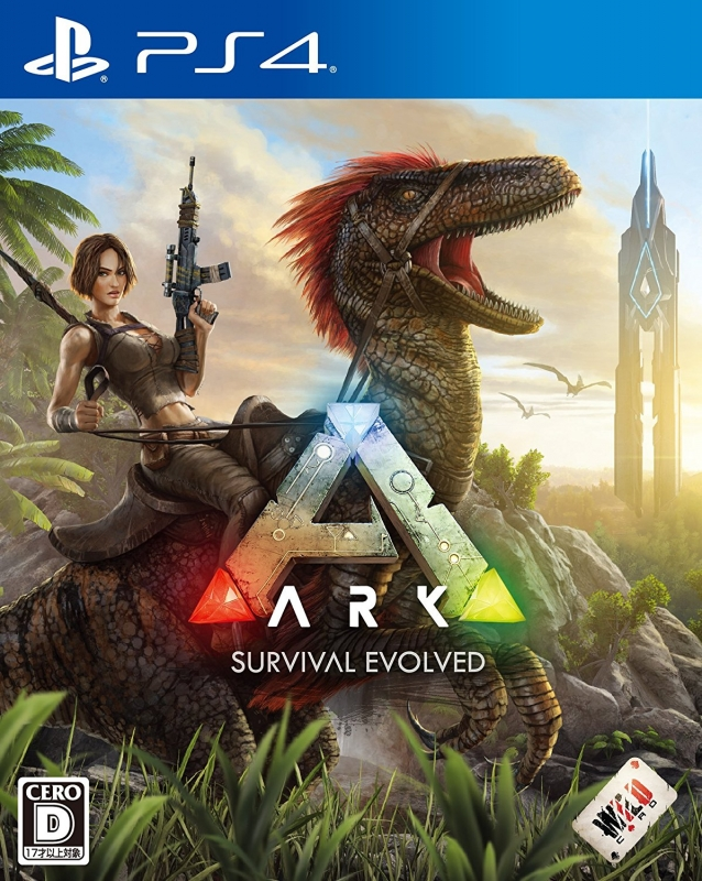 ARK: Survival Evolved on PS4 - Gamewise